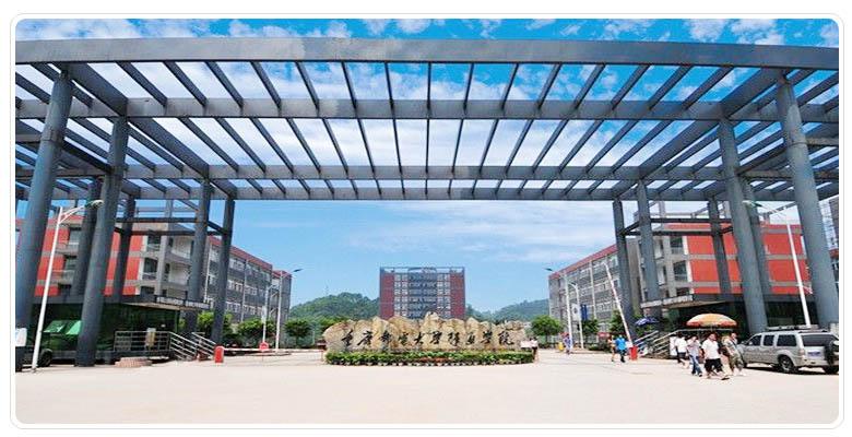 重庆邮电大学移通学院是经教育部批准的全日制普通本科高等学校,位于重庆市合川区大学城核心区域,学校依山傍水,环境优雅,已投资6亿元,占地面积1000多亩,是一所新型的功能完善、配套设施设备先进的人文化、数字化、生态化、国际化的现代化大学。办学以来,学校扎实推进教育教学改革,努力提高人才培养质量,社会影响力和办学声誉逐年稳步提升,已荣获全国十佳优秀独立学院、中国最具品牌价值独立学院、2012年十大品牌独立学院等数十个各级各类荣誉称号。 学院现有远景学院、中德应用技术学院、艺术传媒学院、通信工程系、电子工程系、