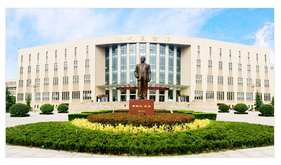 西安培华学院 图书馆