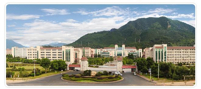 吉首大学语文教育专业和湘南学院语文教育专业哪个更好